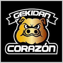 Gekidan_Corazon.jpg