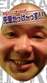 corazon-koizumi.jpg