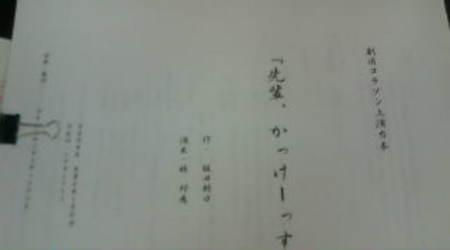 uedaasahi-2009-08-08T18-15-24-1-thumbnail2.jpg